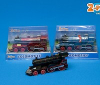 Blauwe locomotief 1