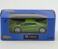 Lamborghini Huracan 1