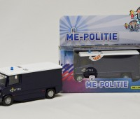 ME bus 2
