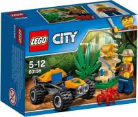 Jungle Buggy 1