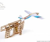 Vliegtuigwerper 1