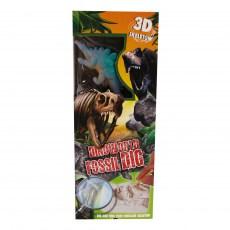 DinoWorld fossiel hakken met dino speelfiguur